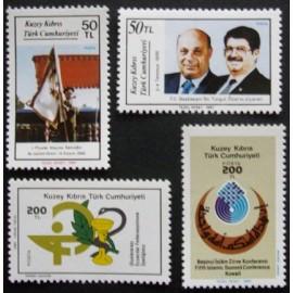 Turkish Cypriot Posts 1987  SG216 - 219