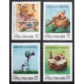 Cyprus 1996  SG910 - 913 SPECIMEN